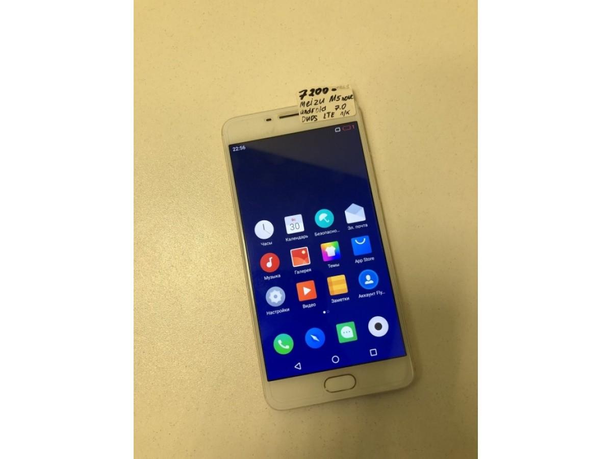 Мобильный телефон Meizu M5 note 3/32GB