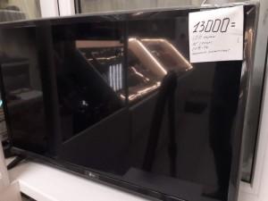 Телевизор LG 32KL510DPLD